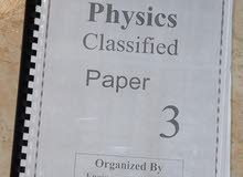 Classified Paper 3 IGCSE Physics