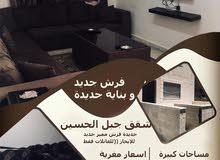 شقق جبل الحسين جديده مفروشه طابق ارضي فرش مميز للايجار من المالك