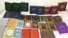 مجموعة من المجلدات والكتب