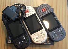هاتف اطفال