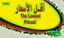 اقل الأسعار نقل عفش 99392953فك و نقل وتركيب غرف النوم والاثاث المنزلي