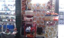 محلات اليسر والكمال للعصاير بدولة المغرب بمدينة الدار البيضاء