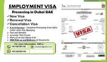 UAE 3 YRS PARTNER VISA FOR BANGLADESHI AND SERIANS…