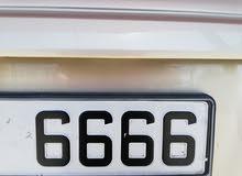 رقم رباعي تكرار مميز للبيع 6666