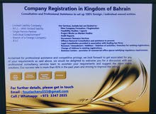 Business Opportunities in bahrain