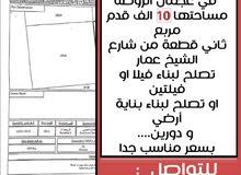 للبيع أرض سكن خاص في عجمان