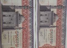 عملات قديمه مصريه