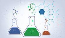 مدرسة كيمياء وأحياء وفيزياء( كل أماكن الكويت.)
