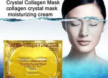 ماسك الكولاجين لشد وترطيب البشرة ومقاومة التجاعيد