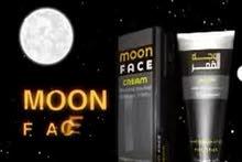 كريم وجه القمر