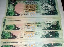 500 دينار كويتي 1968