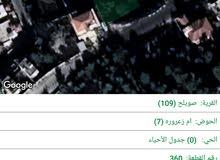ارض للبيع في منطقة الارسال /صويلح 747م