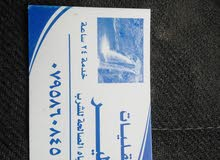 تنك ماء خدمة 24 ساعه  المياه الصالحة اللشرب 0799286192