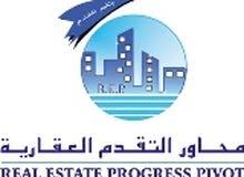 ارض مميزه للبيع بمخطط بقشان 89 حي اللؤلؤة