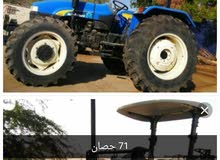 A Tractor that's condition New is up for sale