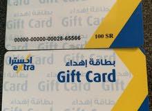 بطاقتين للبيع لكل بطاقة فيها 100 ريال