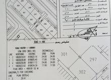 للبيع ارض تجاريه في امتداد عوقد مربع د