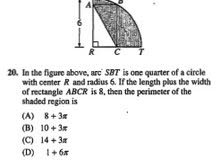 مدرس خصوصي لمادة الفيزياء والرياضيات