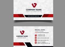 تصميم وطباعة الورقيات...designing and printing services