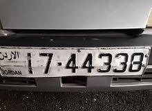رقم سيارة خماسي