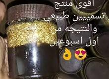 خلطه عسل اصلي مع مكسرات للتسمين خلال اسبوعين