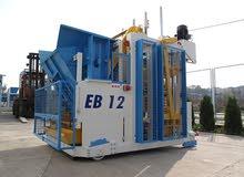 Machine de fabrication de bloc 2000/h