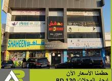مكاتب ومحلات تجارية للايجار باسعار تنافسية