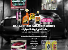 Bab Al Khair Car Accesorries