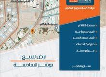 بووووشر6//مقاابل مدرسه غلا 1082م//قريب مسجد النصر