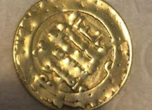 Treasure Antique  Coin Belongs to 1400 years ago