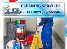 BIGGEST OFFER FOR CLEANING SERVICES