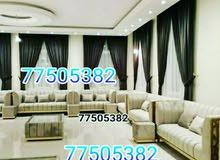 sofa making service please call me +97477505382