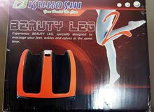 isukoshi Foot Massager for sale in original packaging