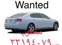 wanted GS 430 or 300 مطلوب جي اسي