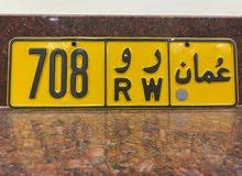 708 مختلف رموز