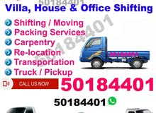 We do Less Price Professional Moving Services Shifting House/Villa  ,,,,,,