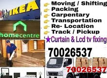 Doha movers packers carpenter work call 70026537