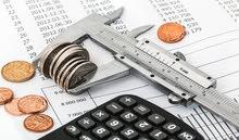 المبدعون للاستشارات الماليه و الضريبيه
