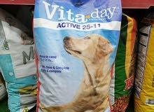 اكل كلاب ايطالي 20 كيلو بسعر حرق 25 بدل 30