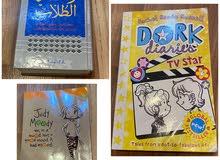 2 books and 1 Arabic dictionary كتب و قاموس للغة العربية