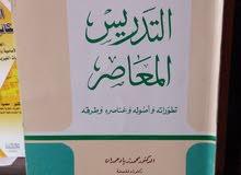 مكتبة النهضة الاكاديمية التحرير جوار محلات الشطفة