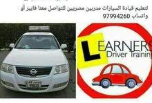 مؤسسة الرمحي لتعليم قيادة السيارات