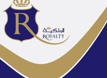 """تأمين صحي شامل لجميع الأعمار """"الملكية للتأمين Royalty"""""""