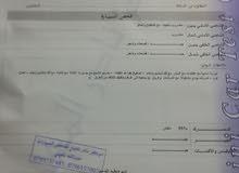 عمان_ مرج الحمام