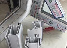 يوجود لدنيا نوافذ upvc منتج عماني ضمان 15 سنه