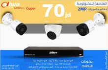 العثامنة - كاميرات مراقبة نقاط بيع اجهزة كمبيوتر لابتوب ساعات الدوام نقاط بيع الكاش