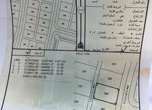 أرض للبيع ' شناص 'حميراء