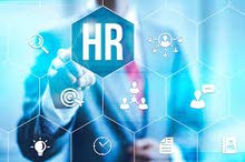 فرصة وظيفية مختص خدمات إدارية في إدارة الموارد البشرية