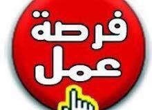 بغداد شارع فلسطين