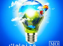 مييز أعمالك او شركتك مع الخدمات المميزة